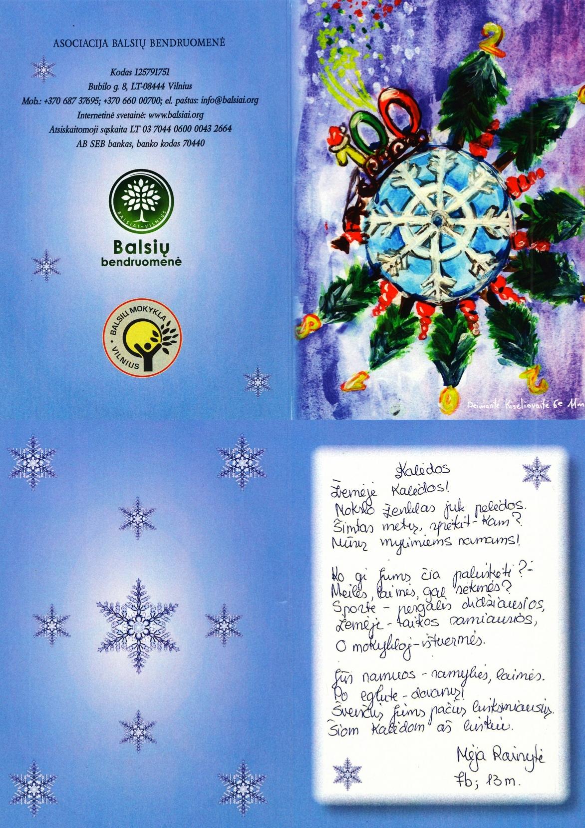 Kalėdinio atviruko piešinio ir linkėjimo (sveikinimo) sukūrimo konkursas Vilniaus Balsių progimnazijos mokiniams