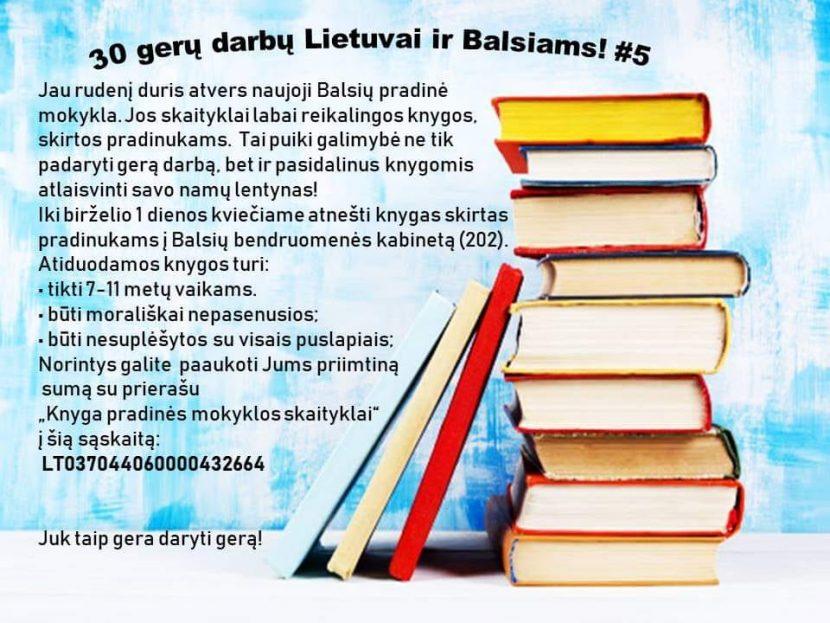 Kviečiame paaukoti knygų Balsių progimnazijos pradinio ugdymo skyriaus skaityklai