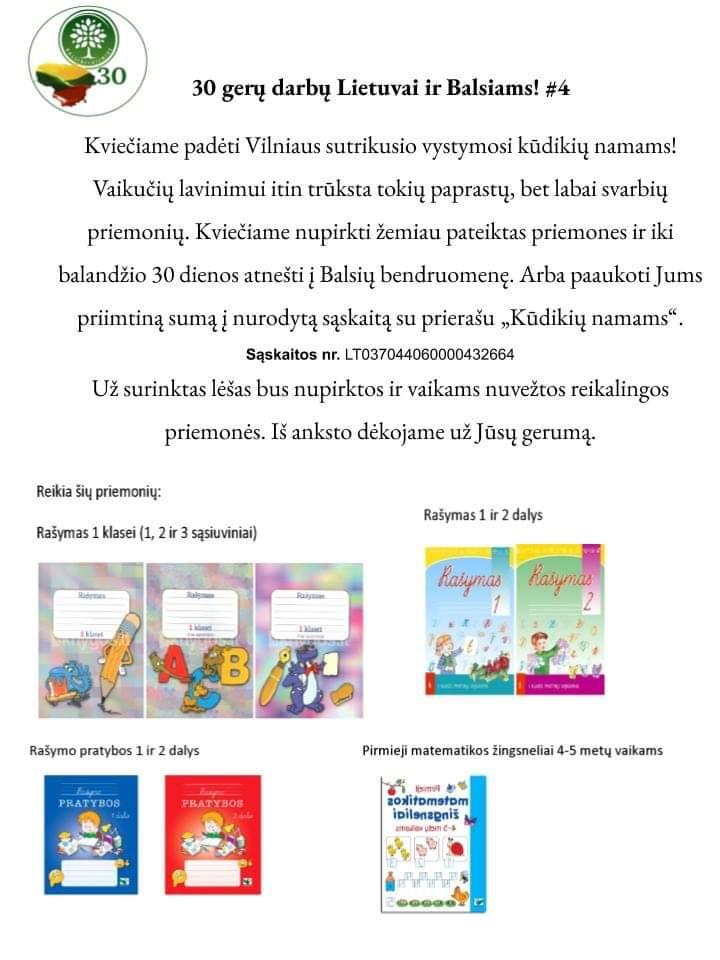 Kviečiame paaukoti Vilniaus sutrikusio vystymosi kūdikių namams lavinimo priemonių