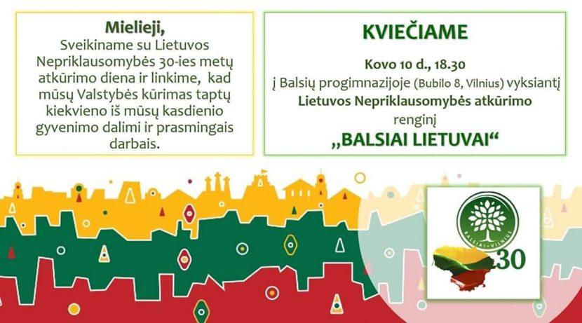 """Kviečiame į Lietuvos Nepriklausomybės atkūrimo renginį """"Balsiai Lietuvai"""""""